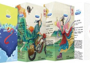 Campagna durex per il san valentino cinese