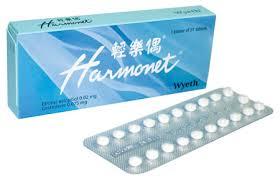 posso fare l amore senza preservativo se prendo la pillola